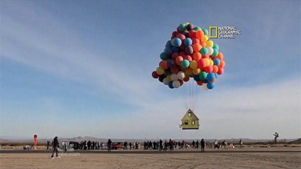 La casa de la pelicula up una realidad mimind 39 s blog - Como conseguir globos de helio ...