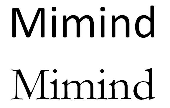 ArribaCalibri y abajo Garamond. Se nota claramente que Garamond usa lineas mas delgadas a comparasion de otras tipografias